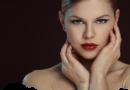Daha Güzel Bir Yüz Hayaliniz İçin: Bişektomi